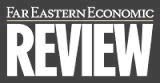 Far Eastern Economic Review Logo